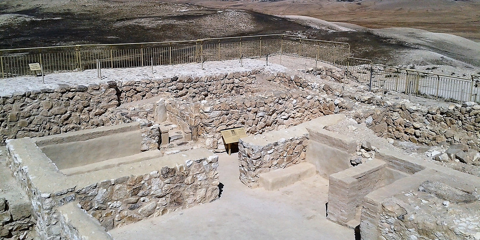 Tanach in the Northern Negev!