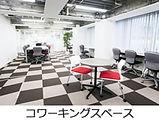 shisetsu02.jpg