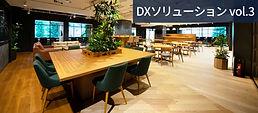 index_d.jpg