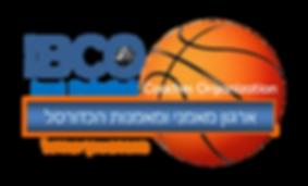 לוגו חדש 2020 png