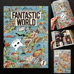 ひらのりょう『ファンタスティック ワールド』PART1 装丁