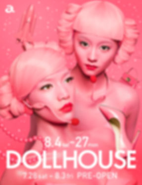 DOLLHOUSE_web2.jpg