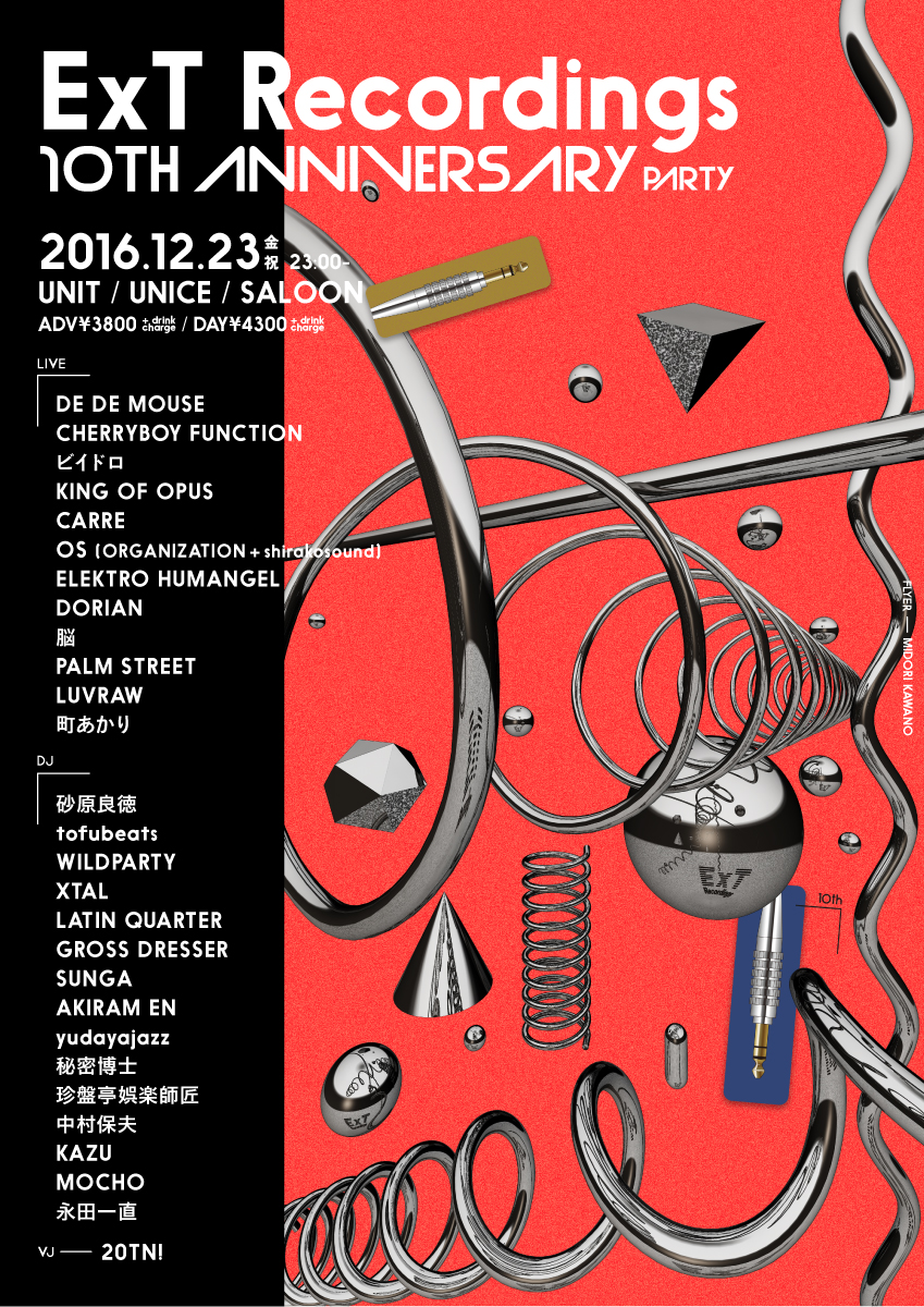 ExT Recordings 10th ANNIVERSARY