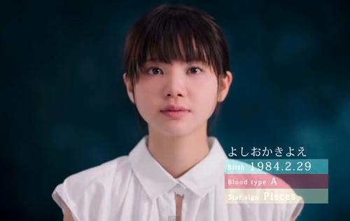 いきものがかり「笑顔」MV アニメーション