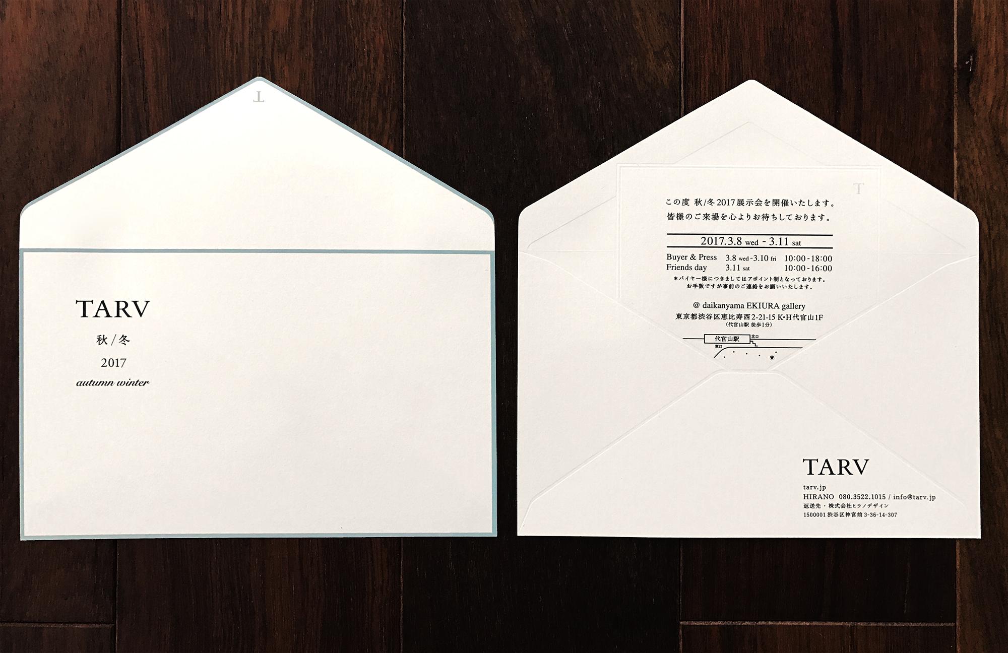 TARV 2017 秋 / 冬 DM