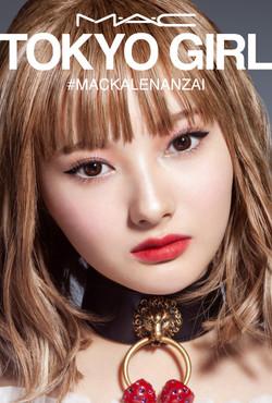 MAC - TOKYO GIRL