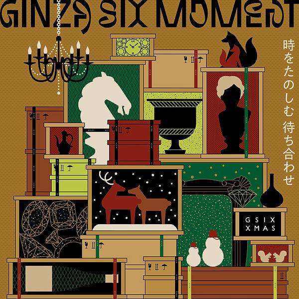 GSIX-MOMENT.jpg