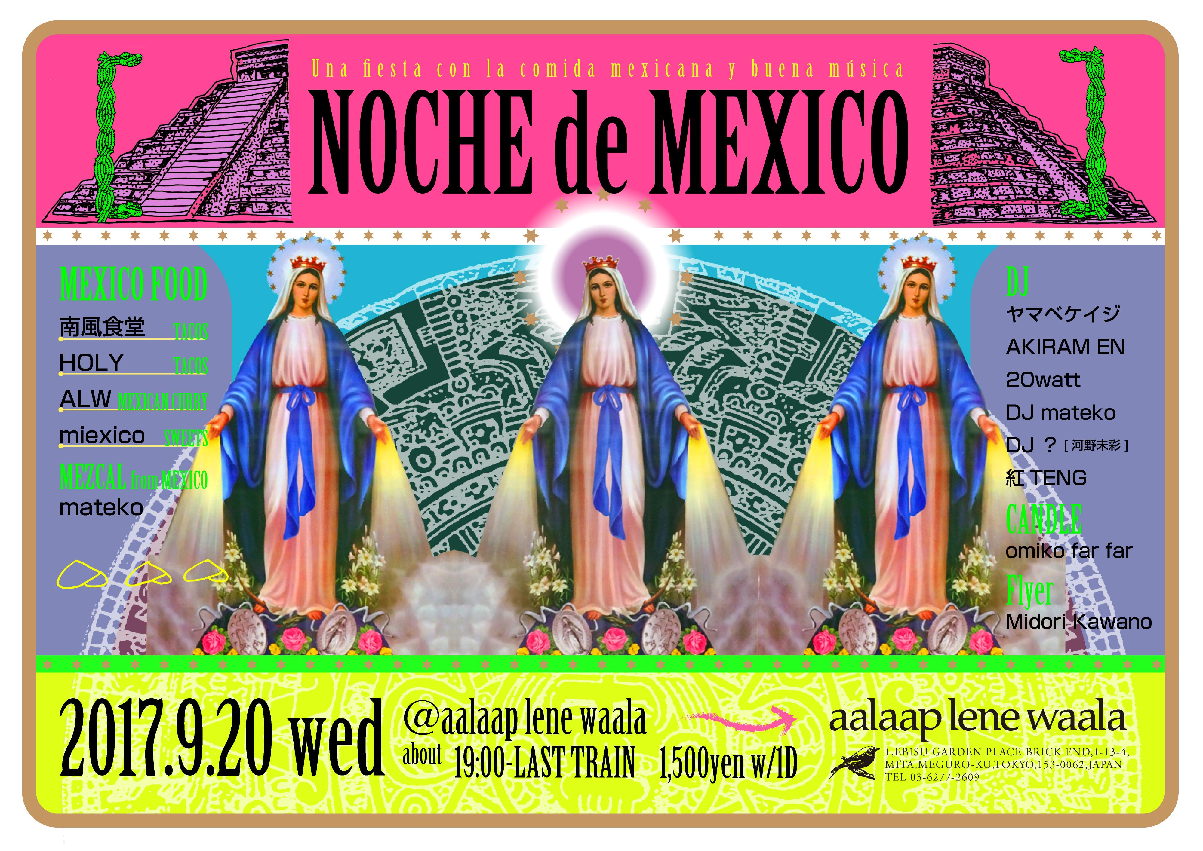 NOCHE de MEXICO