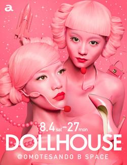「DOLLHOUSE」