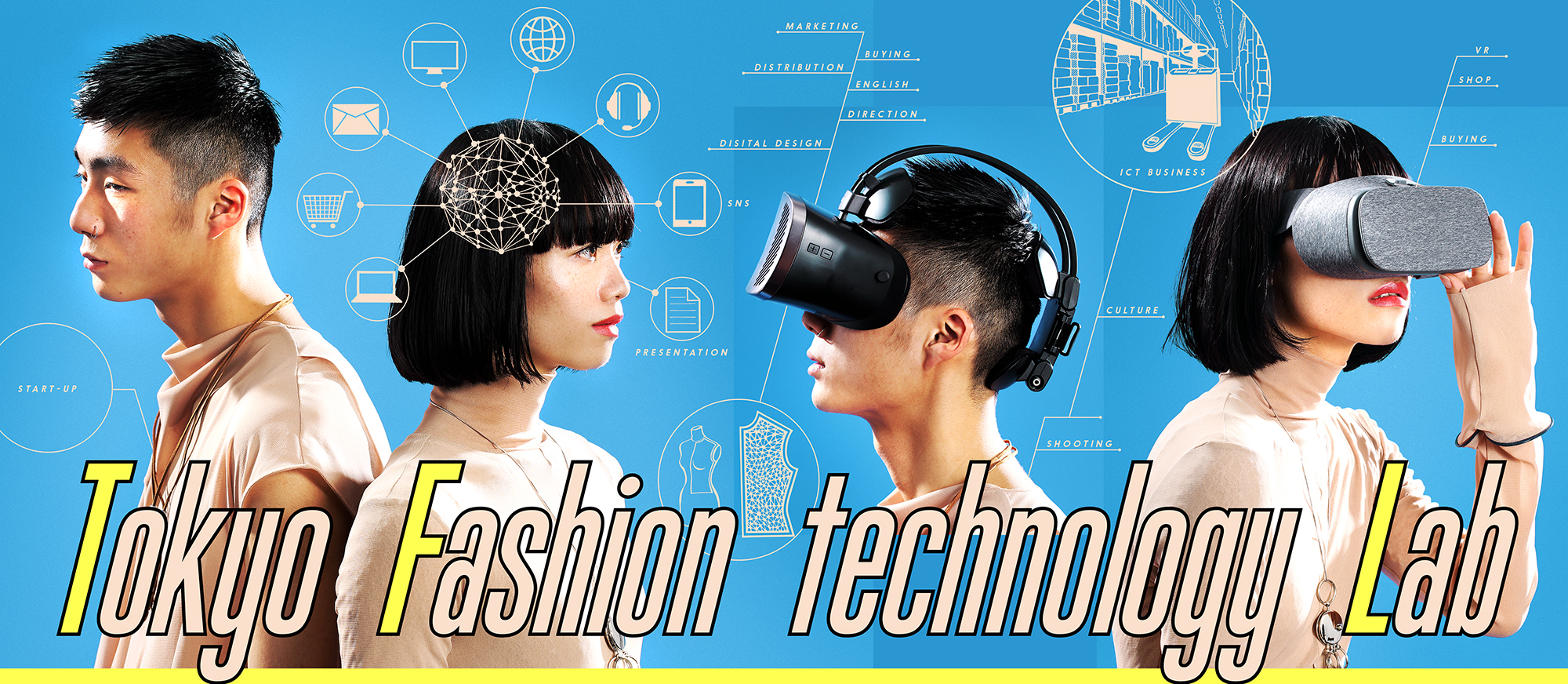 Tokyo Fashion thechnology Lab ビジュアル