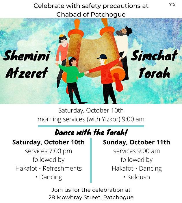 Simchat Torah 2020.jpg