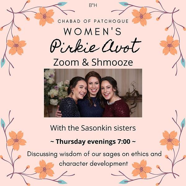 Women's Pirkei Avot Zoom & Schmooze 2020
