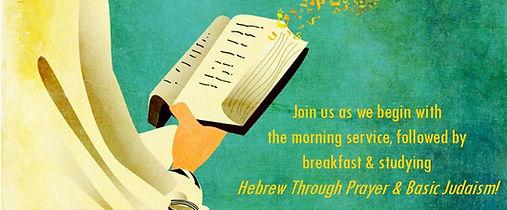 CoP Hebrew Thru Prayer for Web.jpg