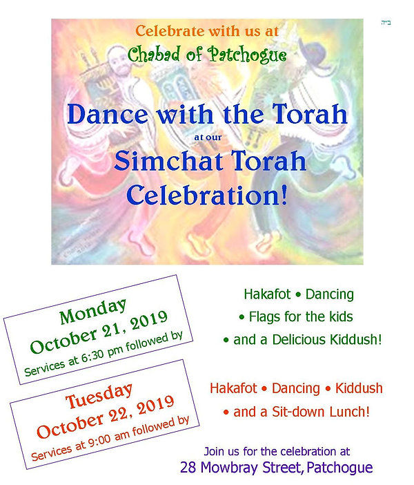 CoP Simchat Torah 2019.jpg