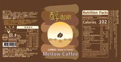 醇咖啡Final