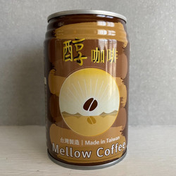 醇咖啡設計