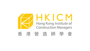HKICM becomes a supporting organisation of HKICAdj Evening Roadshow on 29 October 2021.