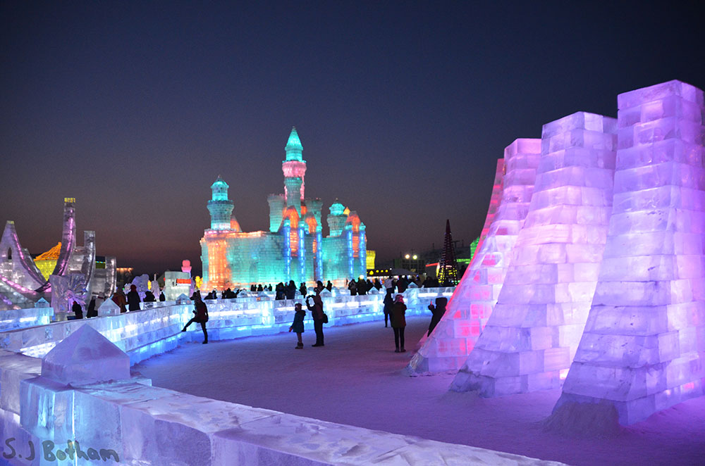 Harbin 4.jpg
