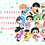 Thumbnail: Haikyuu x Worm on a String: Large Pouch