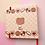 Thumbnail: Kermie - Square Sketchbooks