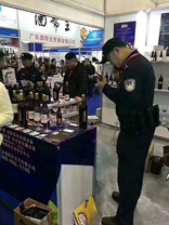 Counterfeited Wines in China