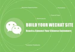 WECHAT Promotion Site