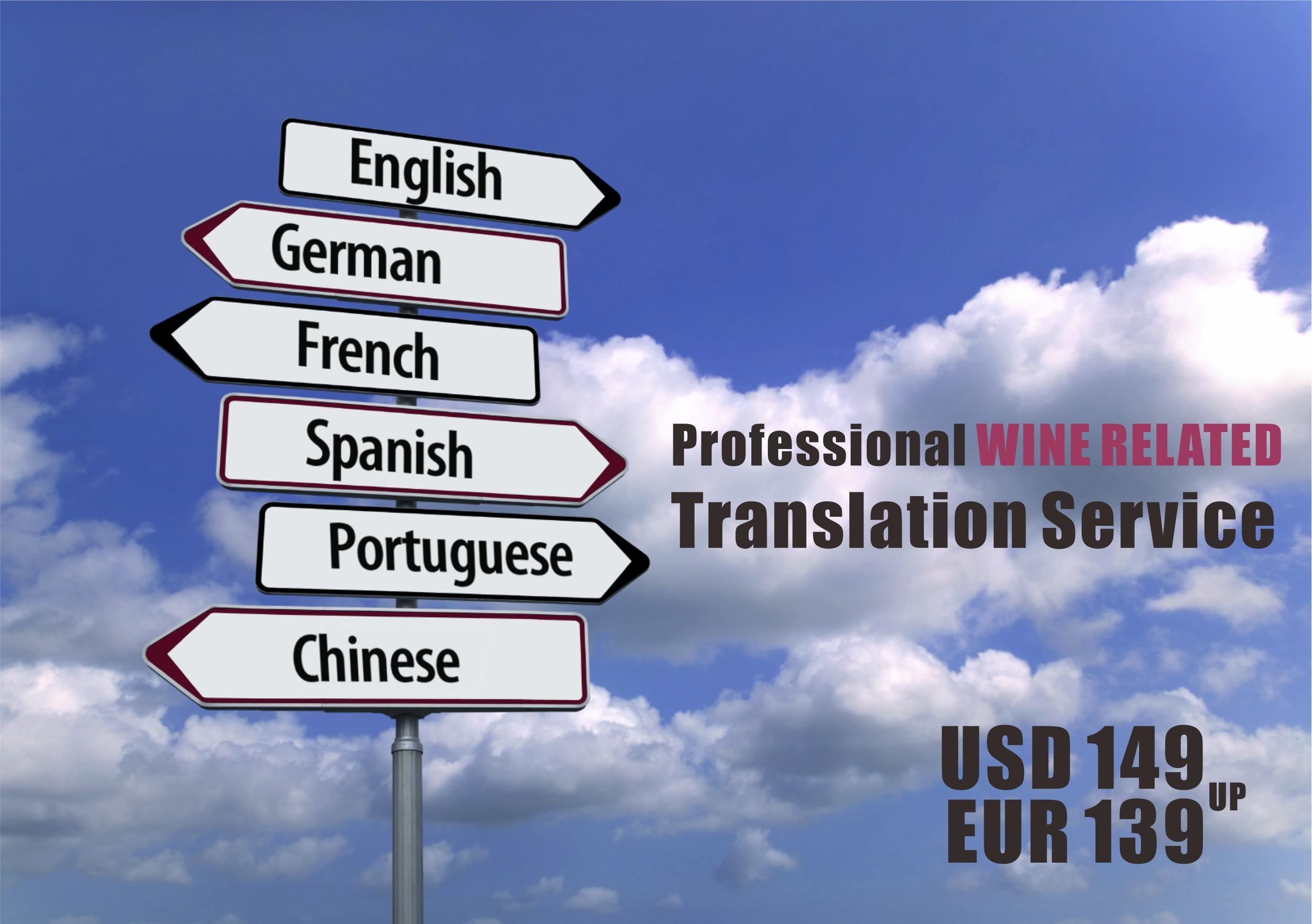 Wine-Related Translation Service