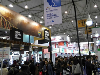 Participating Wine Exhibition – Step One to China Wine Business