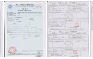 Wine Exportation Documents to China II - What's Included In The Set of Documents ?