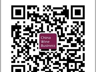 Selling Wine into China Without Knowing (& Using) WeChat – Unbelievable