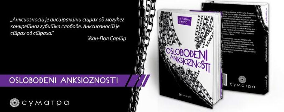 anksioznost_banner-760x300.jpg