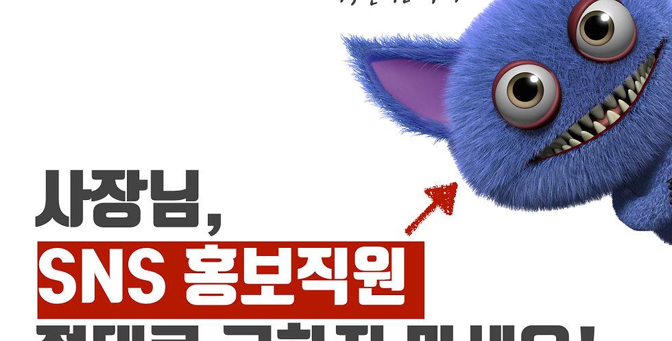 바이럴프로 멤버십_스탠다드