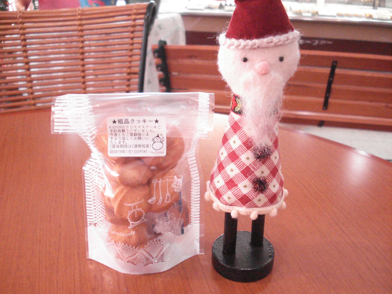 粗品クッキー