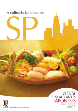 Guia de Restaurantes Japoneses