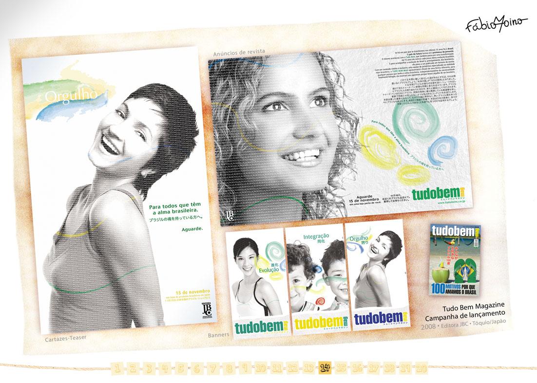 Revista/site Gambare!
