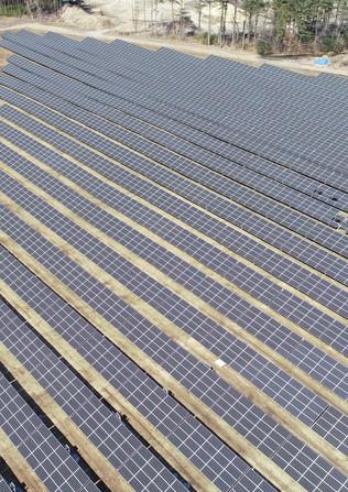 Wilmarth Solar - Plainville, MA