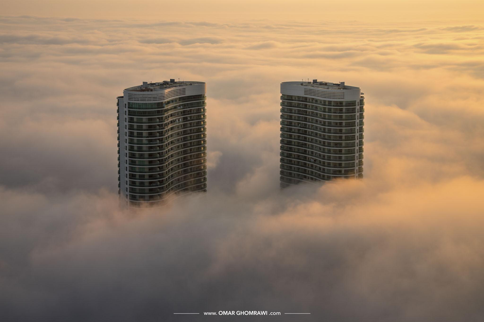 Reem Fog 1715