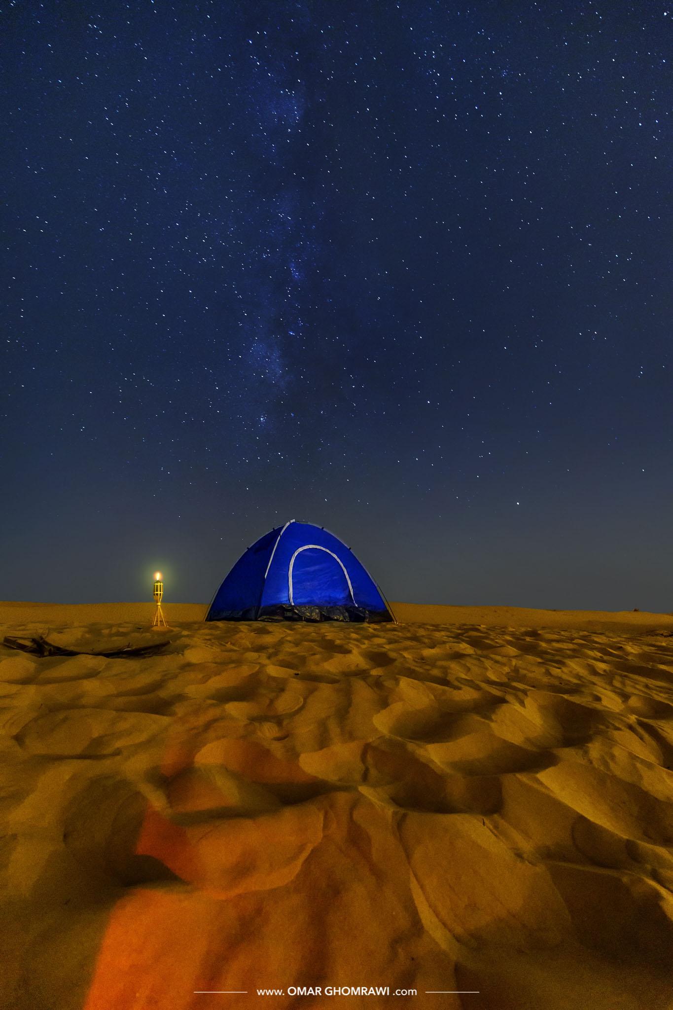 4 MilkyWay 4.4 tent