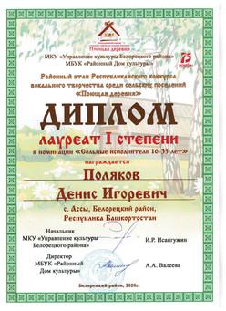 Ассинский СДК (13).jpeg