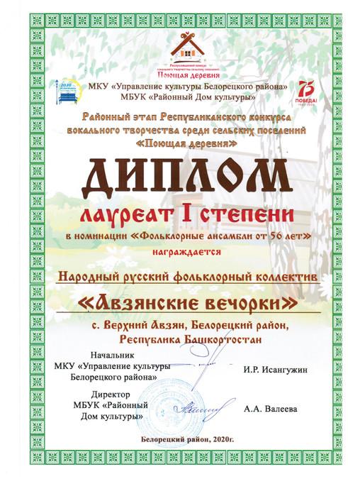 Верхневзянский СДК (4).jpg