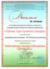 Ахмеровский СДК (1).jpeg