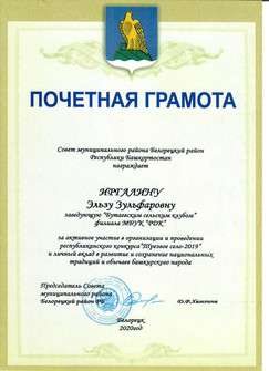 Бутаевский СК (7).jpeg