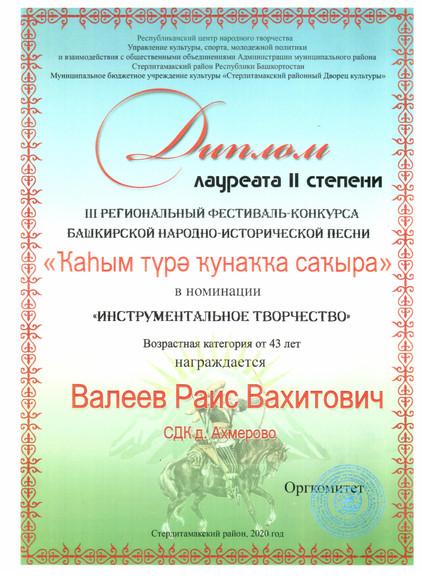 Ахмеровский СДК (4).jpeg