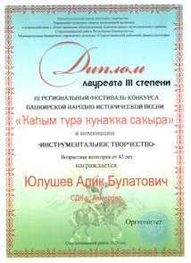 Ахмеровский СДК (3).jpeg