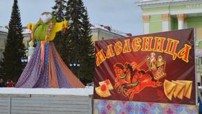 Праздник «ШИРОКАЯ МАСЛЕНИЦА» в г. Белорецк