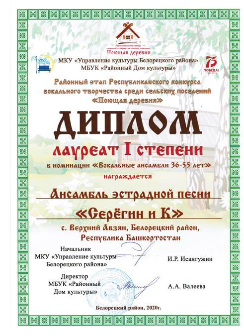 Верхневзянский СДК (1).jpg