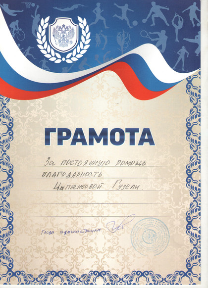 Абзаковский СДК.jpg