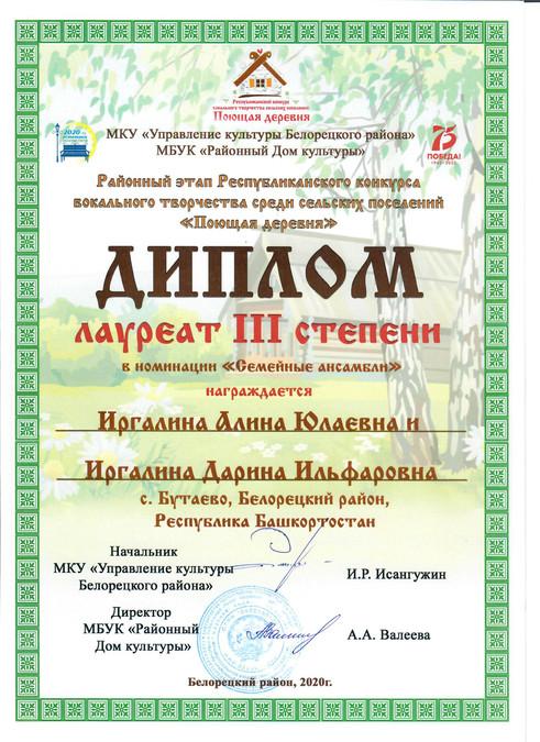 Бутаевский СК (3).jpeg