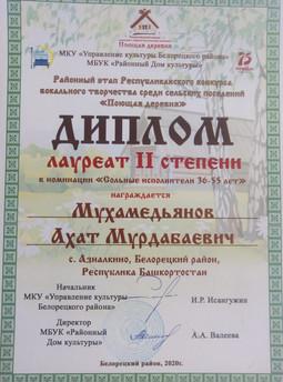 Азналкинский СДК (10).jpeg