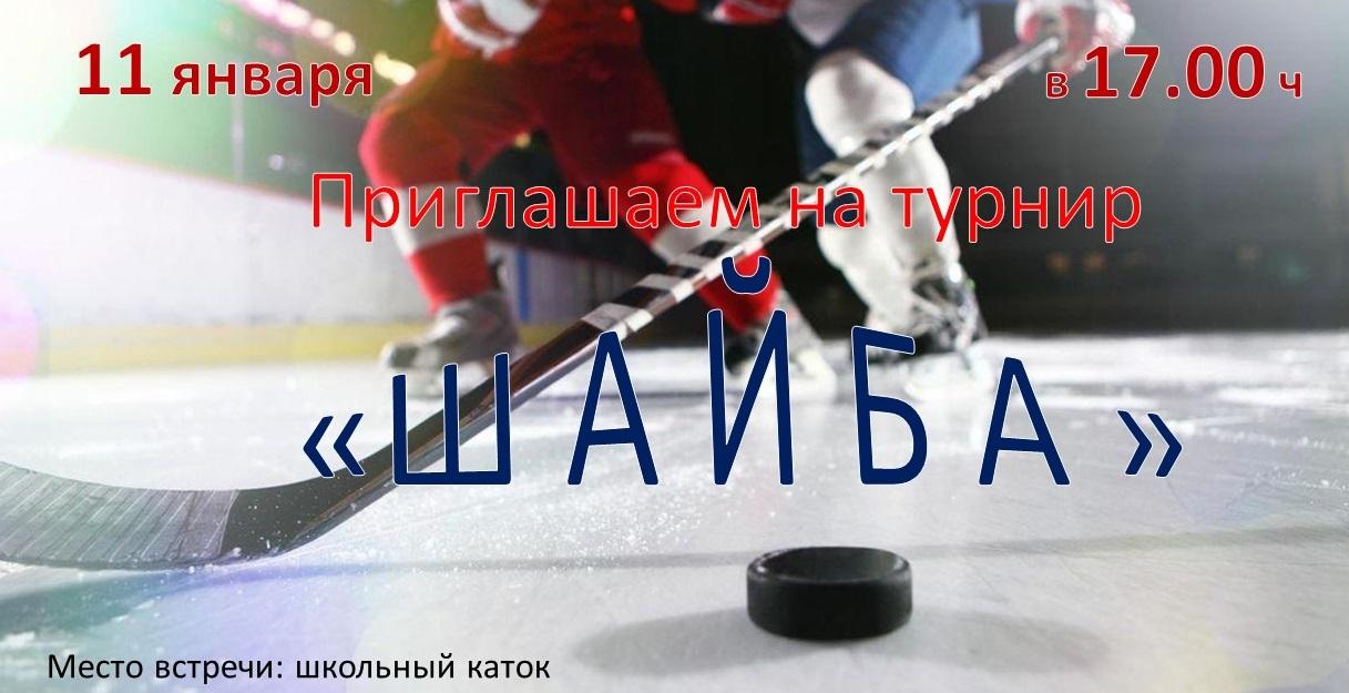 Шигаевский  СМФК